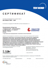 Approved certificates